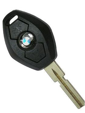 BMW Remote Key Fob (3 Button Diamond Shape)